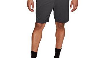 Best Under Armour Golf Shorts
